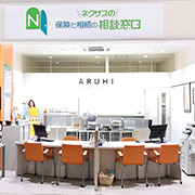 イオンタウン成田富里店