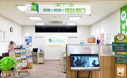 ジョイフル本田ニューポートひたちなか店