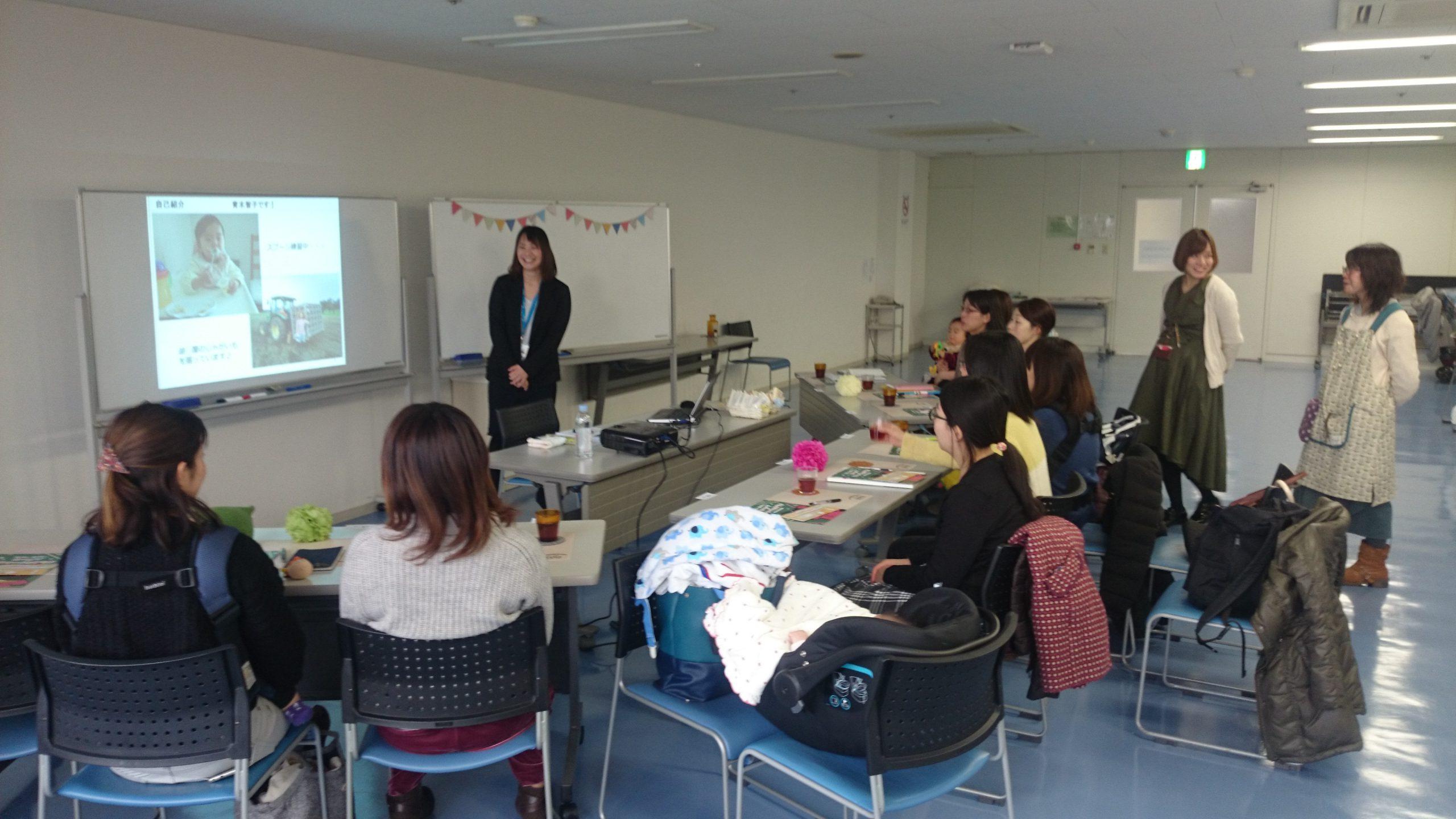 【2月22日】ママ向けセミナー開催しました!(水戸店)