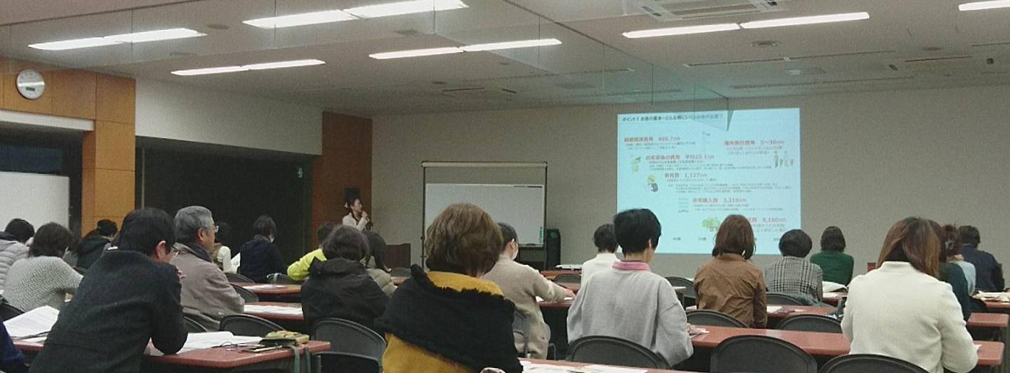 読売新聞社主催のセミナーに、弊社の友部が登壇しました!